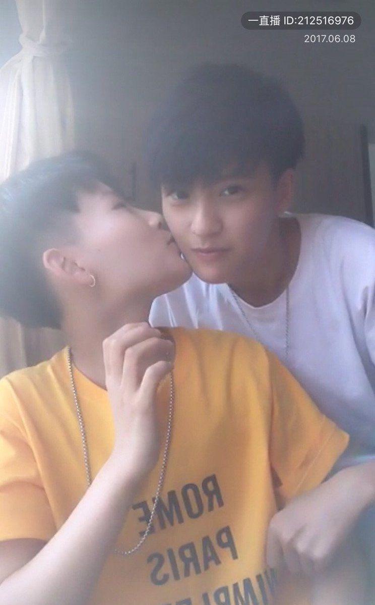 Tao Lindas Ulzzang Boy Ulzzang Couple Lgbt Cute Gay Couples