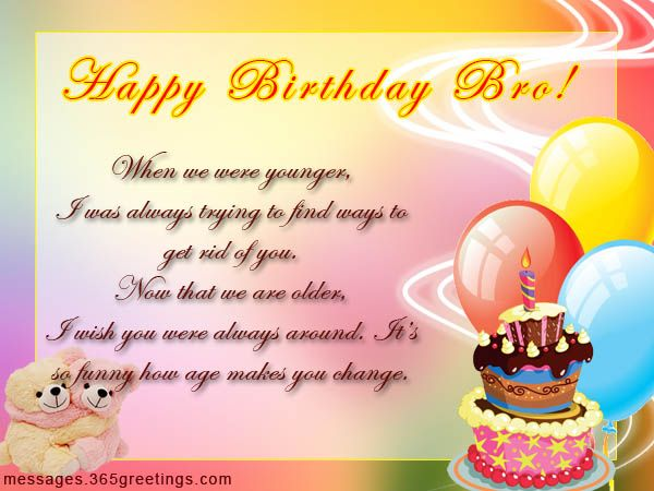 Birthday wishes for brother birthday messages messages and wisdom the best birthday wishes for brothers are the ones that express sincere greetings for him on m4hsunfo Gallery