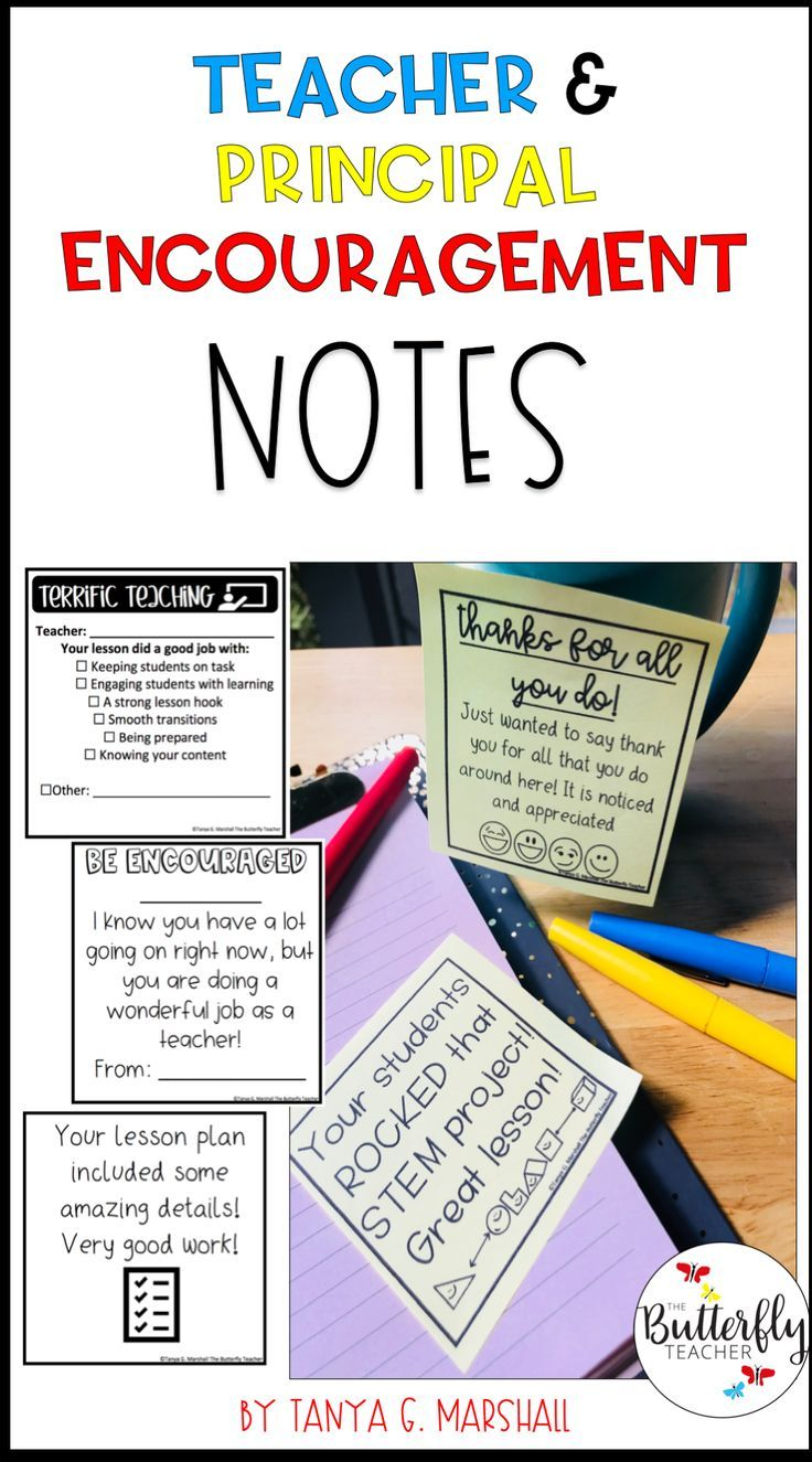 Teacher and Principal Encouragement Notes: Teacher & Principal Appreciation #eceappreciationgiftideas