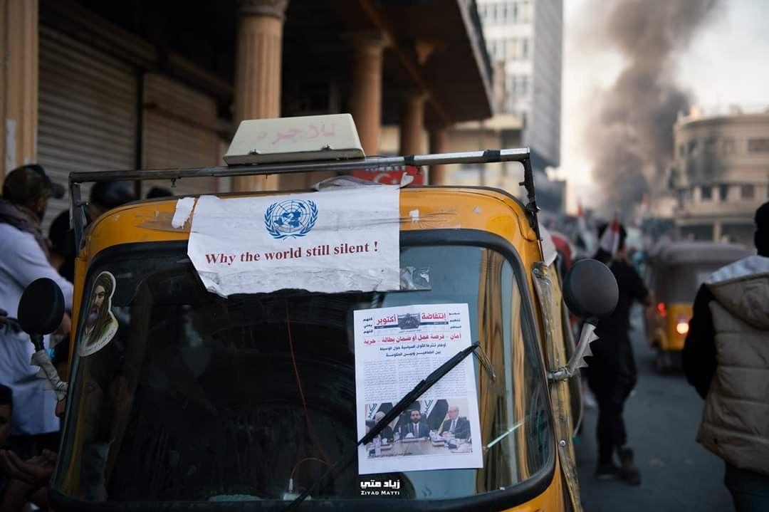 Pin By Ahm4div On مظاهرات العراق Iraq Be Still World
