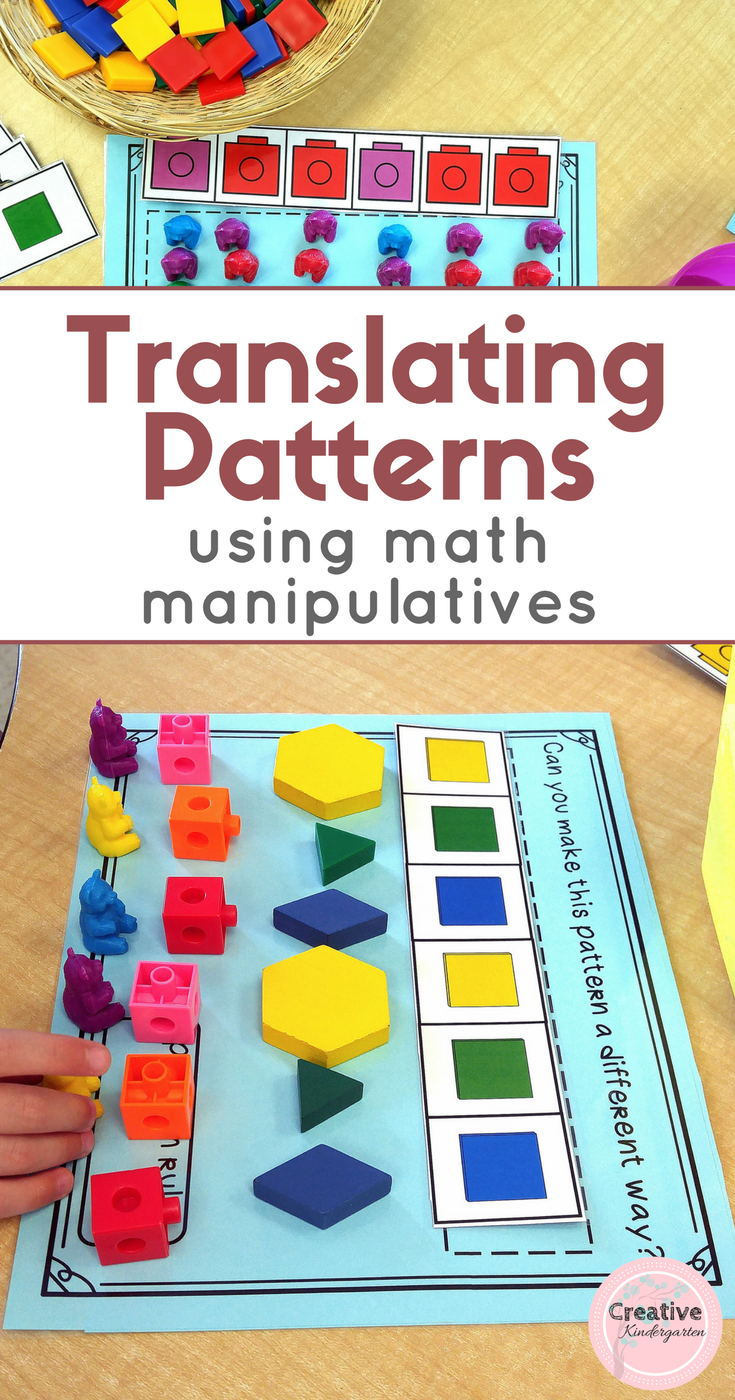Engage Your Students With This Hands On Patterning Activity Students Have To Work On I Math Manipulatives Kindergarten Activities Kindergarten Math Activities [ 1400 x 735 Pixel ]