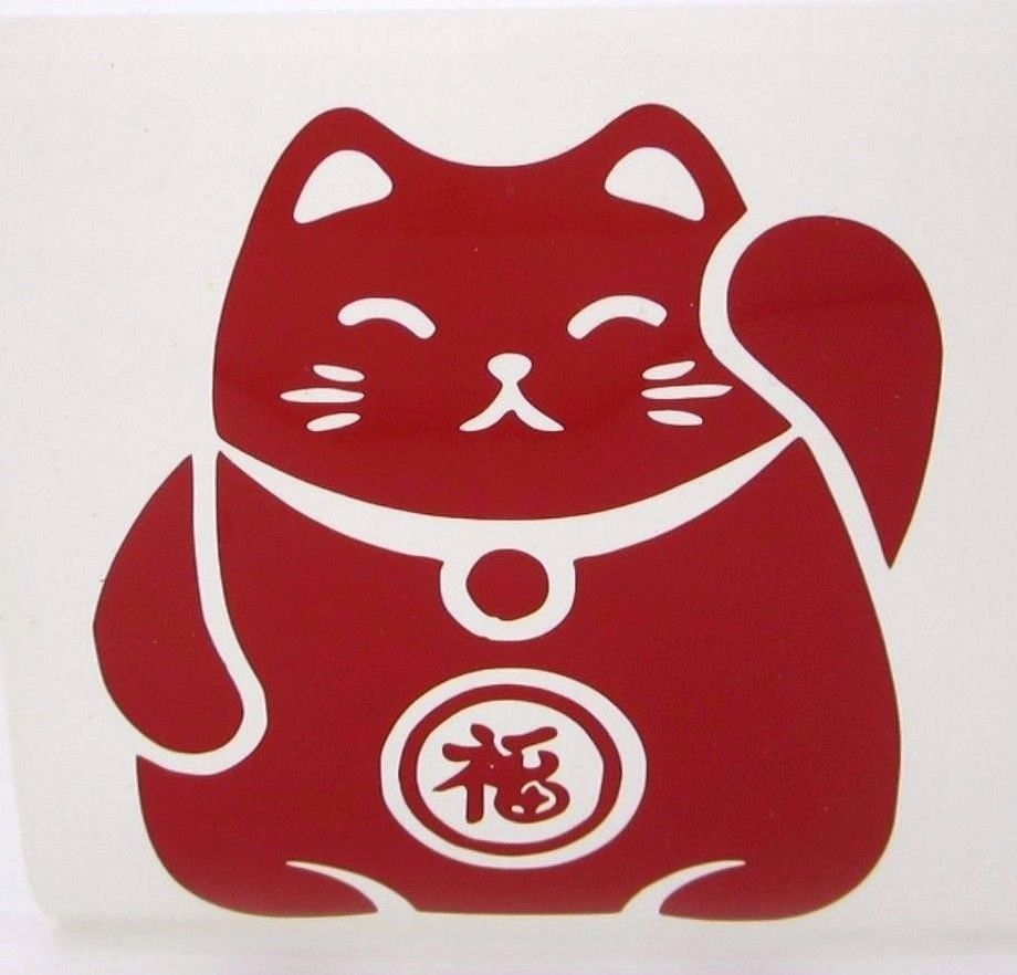 Vinyl Decal Fortune Cat Silhouette Animal Personal Decal Stickers - Vinyl decal cat pinterest