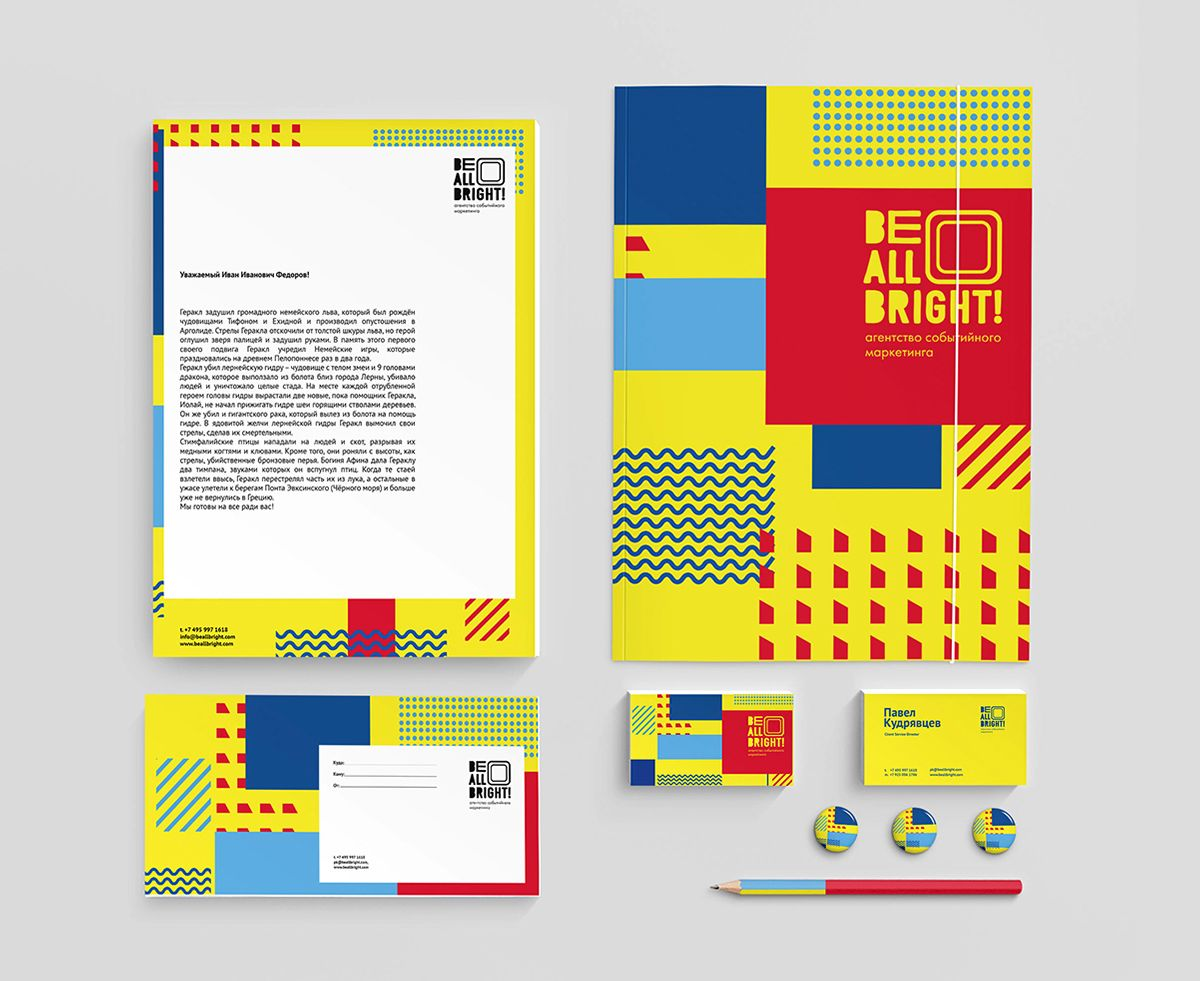 Be All Bright! - Brand Identity on Behance