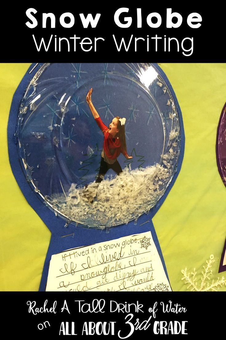 Snow globe winter writing prompt and bulletin board display. #decemberbulletinboards