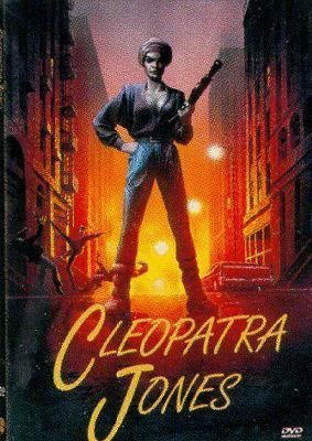 Cleopatra Jones (DVD) traveled to Houston, TX in April 2012. http://libcat.bentley.edu/record=b1122357~S0