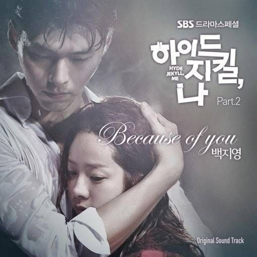Baek Ji Young Releases Ost Because Of You For Drama Hyde Jekyll