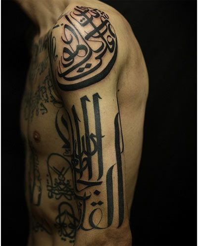 Best Arabic Tattoo Designs Our Top 10 Things To Wear Pinterest