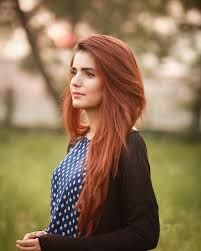 momina name cute