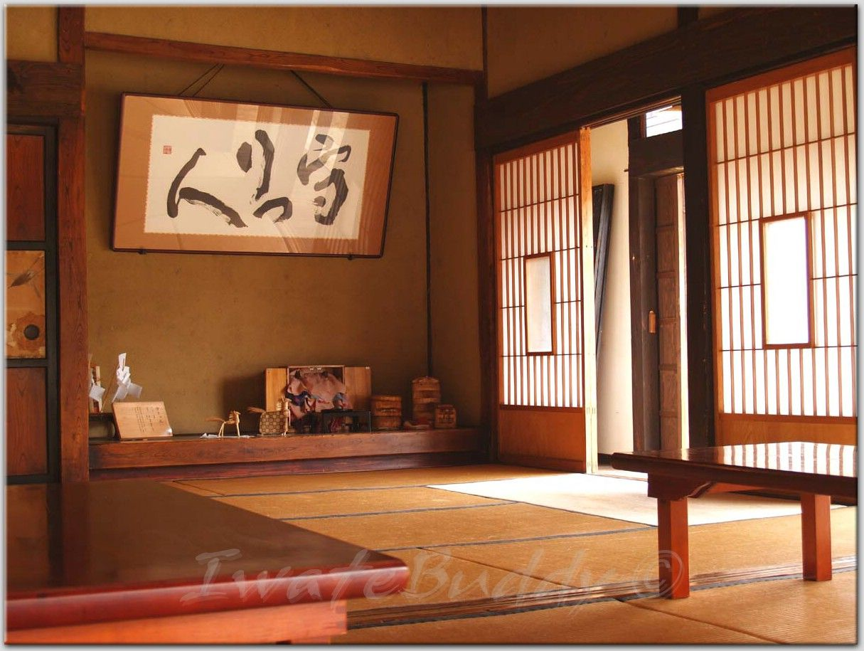 interior design ndsu - 1000+ images about Japanese Inspired on Pinterest Japanese ...