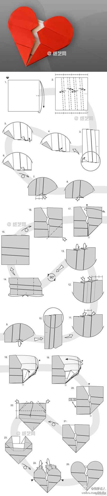 Origami Paper Broken Heart Instructions Pinterest Flowers Diagrams