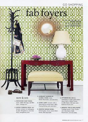 b5 editorial table and lamp