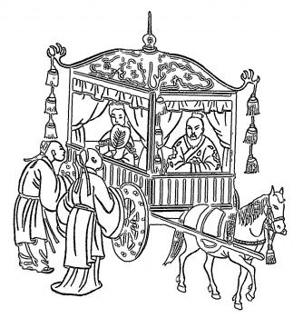 Dig into reading coloring pages ~ Confucius Coloring Page (Week 4) | CC: History Cycle 1 ...