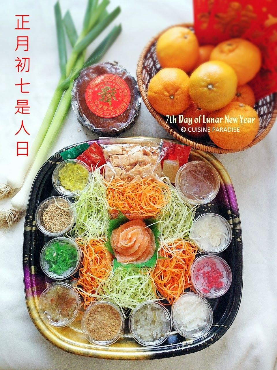 [Day 7 Of CNY] Ren Ri (人日) and Yu Sheng (鱼生) Chinese new