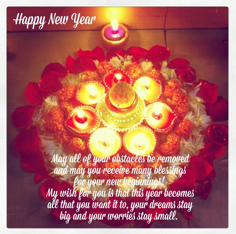 Happy New Year Of Hindu 18
