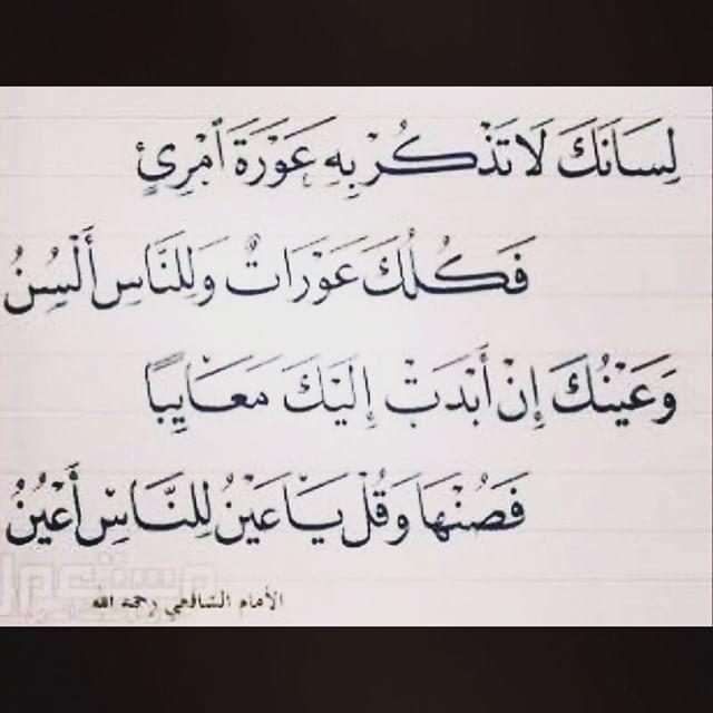 Rememberance Of Allah On Instagram اللهم أقسم لنا من خشيتك ما تحول به بيننا وبين معصيتك ومن طاعتك ما تبل غنا به جنت Best Quotes Instagram Posts Quotes