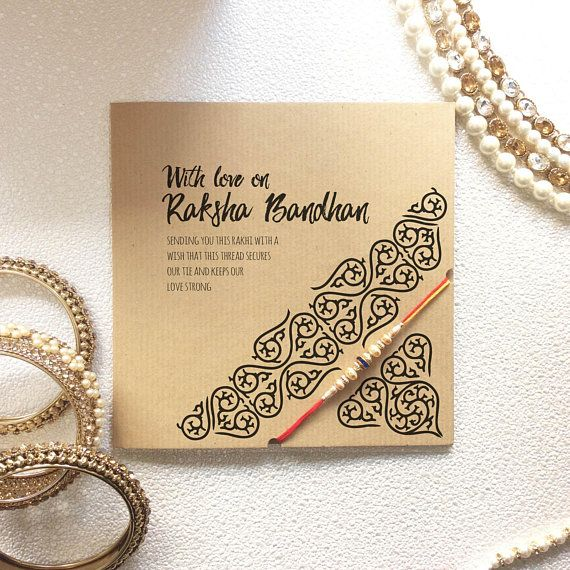 raksha bandhan card including rakhi thread  rakhi