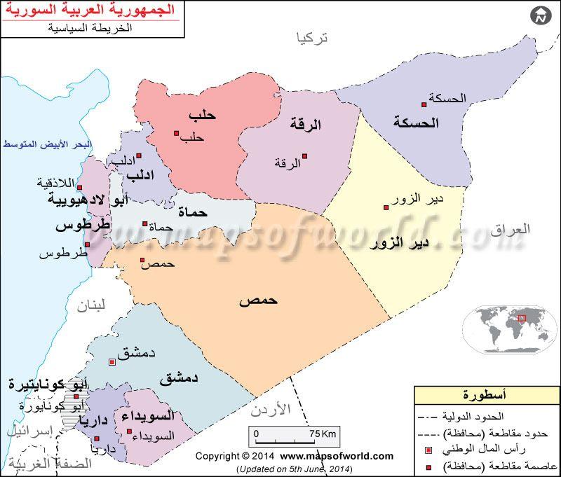 الجزائر خريطة Map Alie Map Screenshot