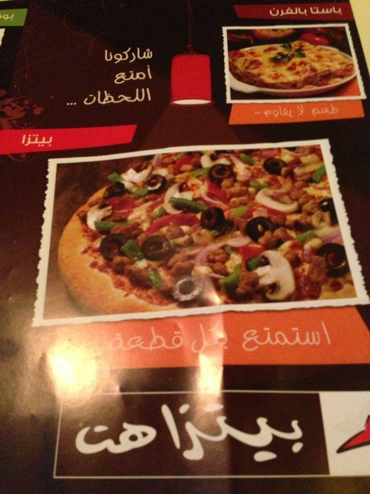 بيتزا هت Pizza Hut American Cuisine Grilled Chicken Sandwiches Eat