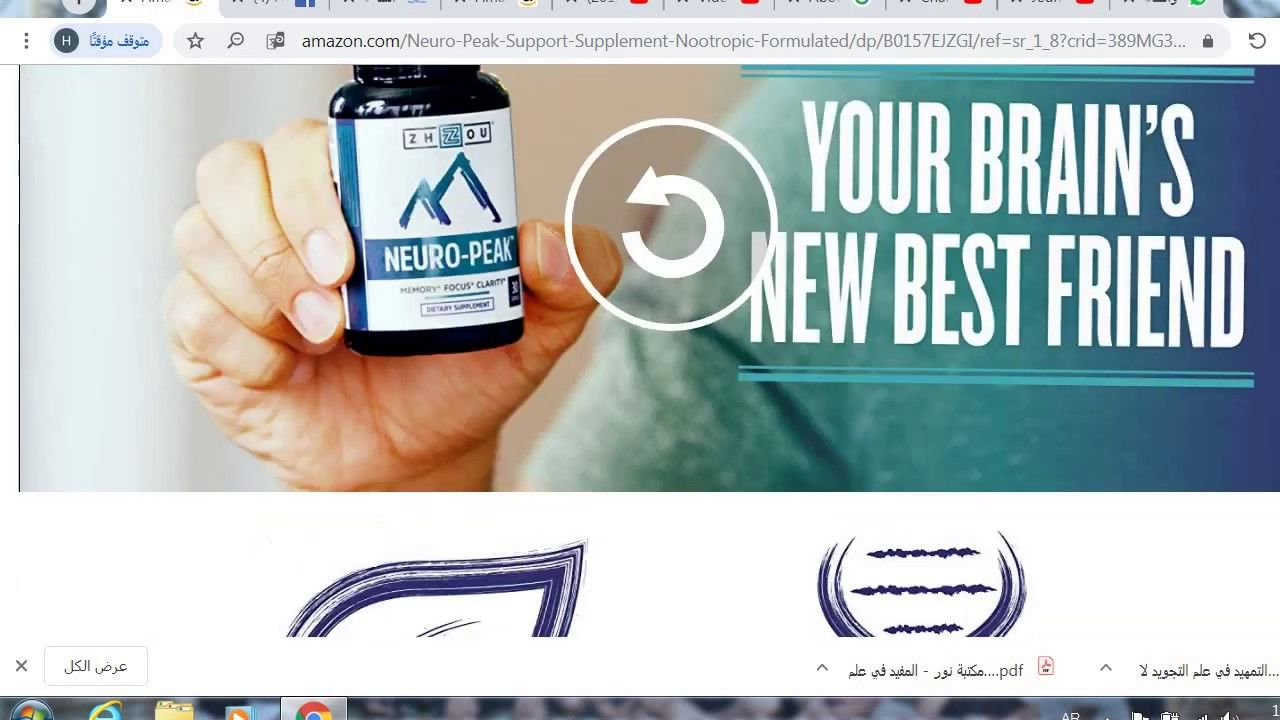 Do Not Buy Neuro Peak Brain Support Supplement Before Checking Out These Brain Support Neuro Supportive