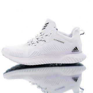 2ed99b60f8ac3 Mens Winter Jogging Shoes Adidas Alphabounce Beyond M Elastic face white  black LOGO B76048