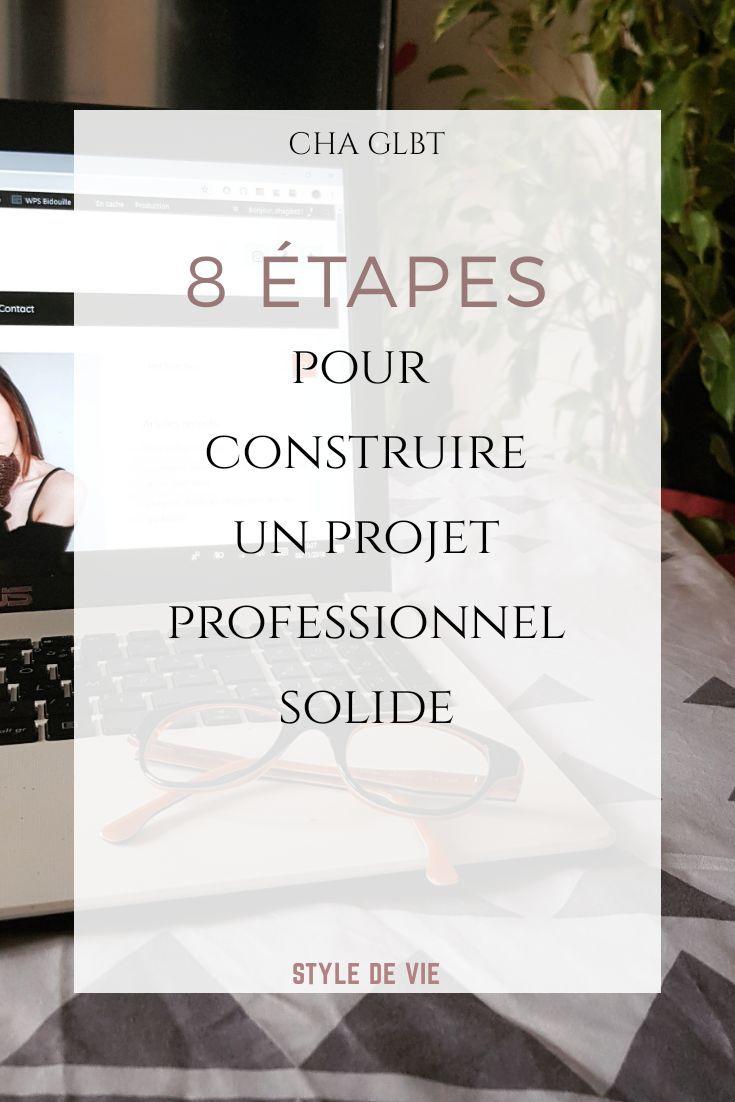 construire un projet professionnel solide en 8  u00e9tapes  u00b7 charlotte