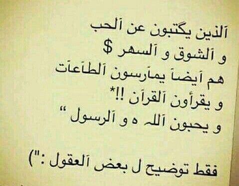 Pin By محمد أحمد On ه ـم س ـأ ت ـ Math Arabic Calligraphy Calligraphy