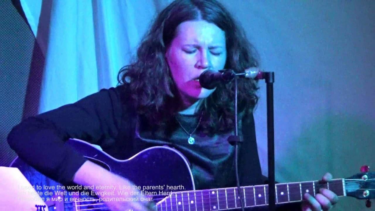 Siberian Blues Maria Marachowska Earth Zemlya Acoustic Guitar Vocals 2016 Blues Acoustic Guitar Vocal