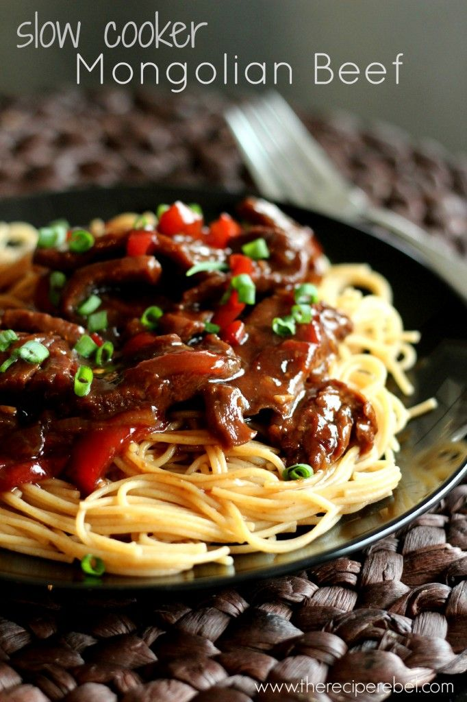 {Slow Cooker} Mongolian Beef -- super simple! Perfect crockpot meal for busy weeknights.