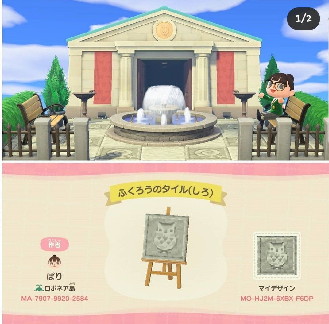 Pin By Random Ramen On Animal Crossing In 2020 Animal Crossing New Animal Crossing Animal Crossing 3ds
