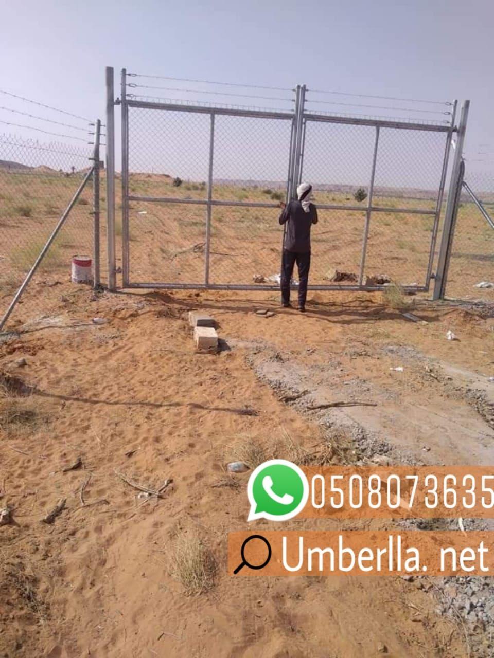 شبوك تركيب شبوك مزراع و شبوك حمايه 0508073635 تركيب جميع أنواع شبوك الحديدية Ads Net