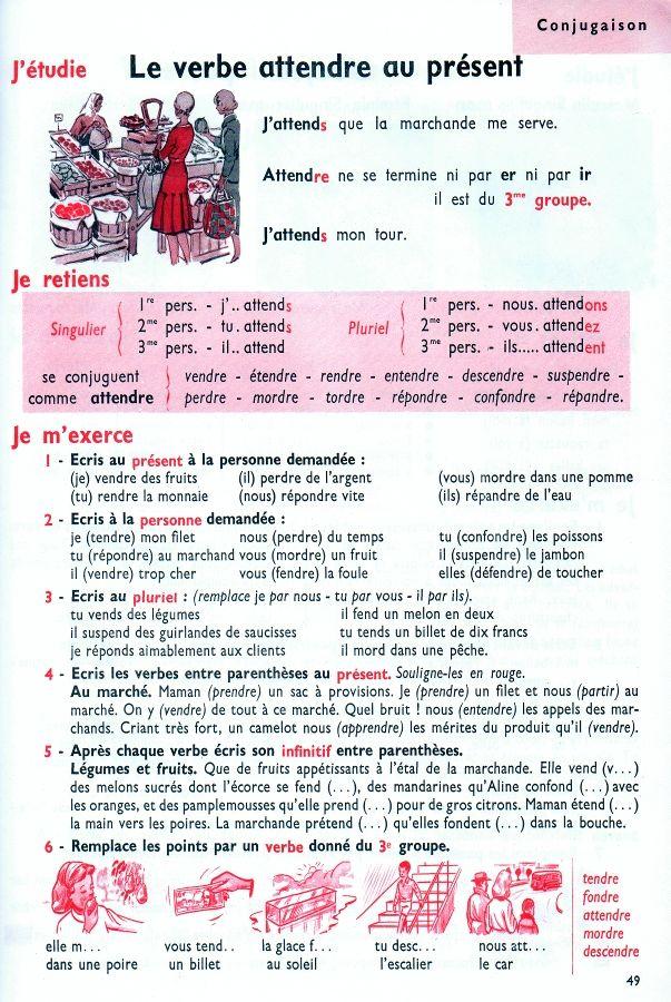 Ageorges Anscombre Grammaire Et Conjugaison Au Cours Elementaire 1966 French Expressions Grammaire Grammaire Francaise
