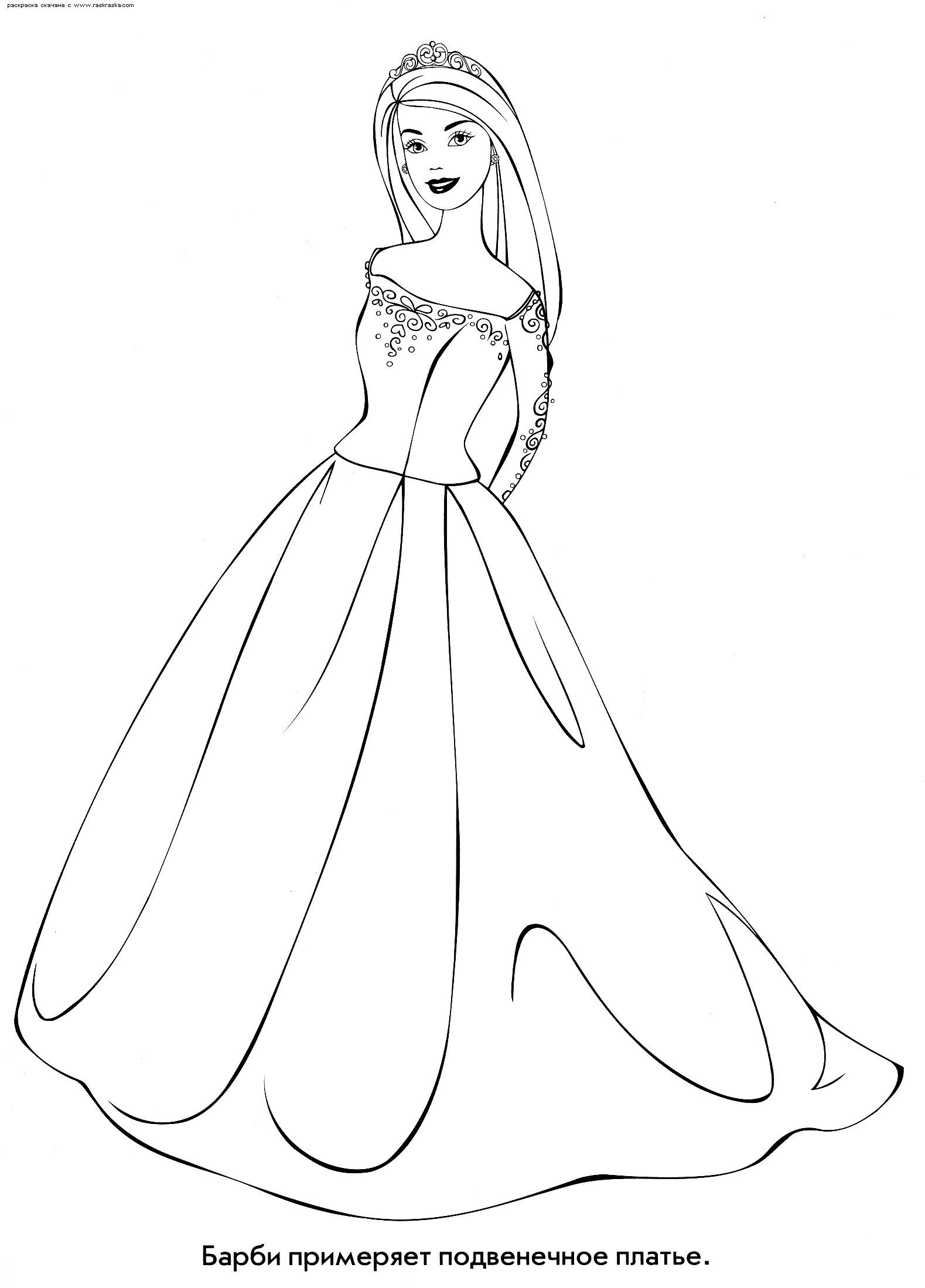 Barbie Coloring Page 59 Wedding Coloring Pages Barbie Coloring Pages Barbie Coloring