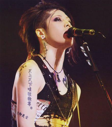 takamasa ishihara and melody