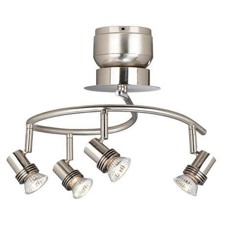 Four Adjustable Head Ceiling Fan Light Kit