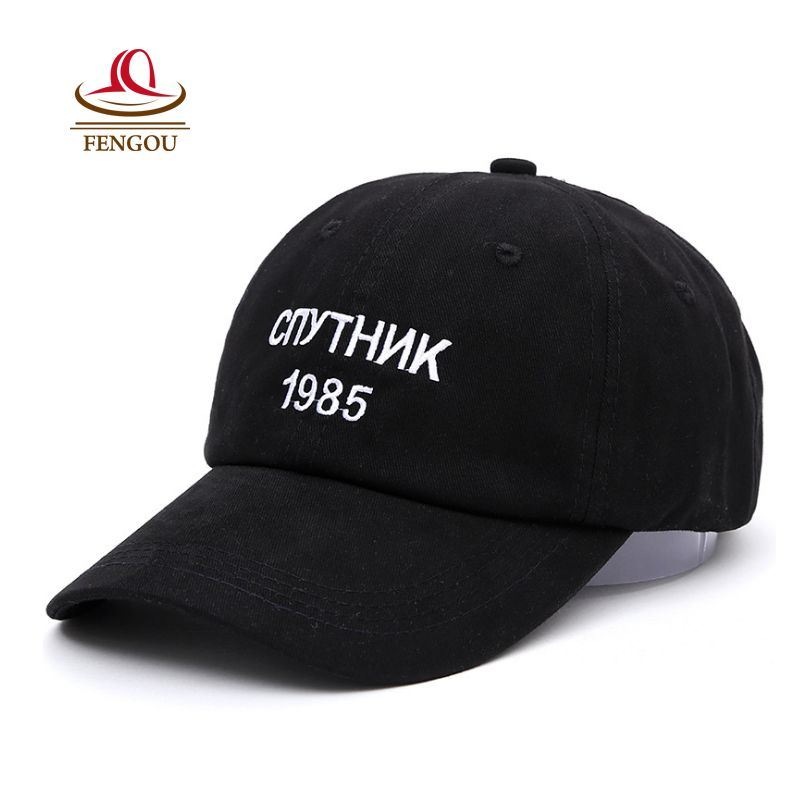 050778b0ff2 2017 New Satellite 1985 Women Men Baseball Cap Visor Hat for Leisure Letter  Embroidery Snapback Hip