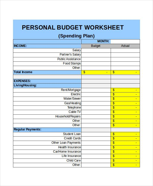 Personal Monthly Budget Income Template , Excel Monthly Budget - personal profit and loss statement template