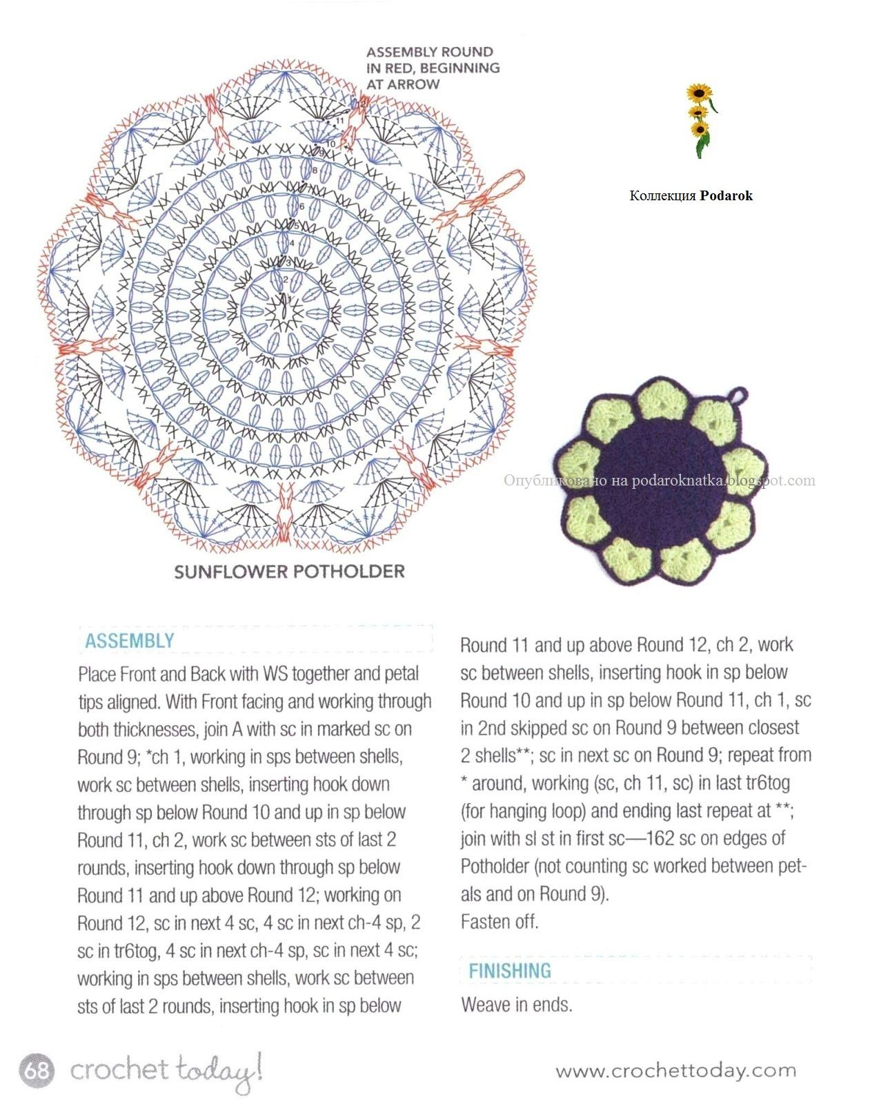0_76196_6dbdc17c_orig.jpg (1261×1606)   crochet   Pinterest ...