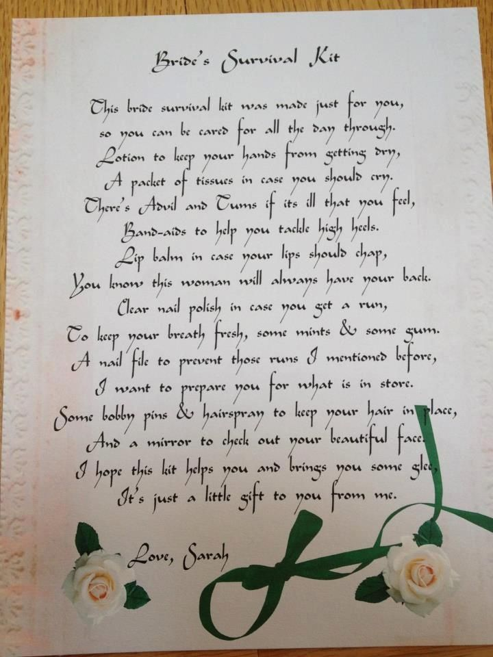 Little poem I put in the Wedding day survival kit:) | My crafts ...