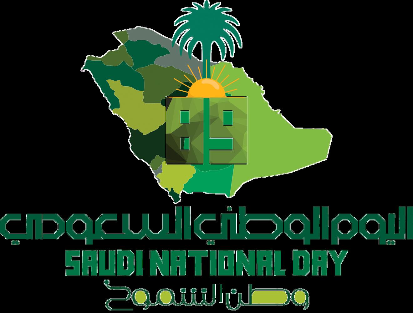 تصاميم لليوم الوطني 89 بجودة عالية صور Hd لليوم الوطني السعودي 1441 مجلة رجيم 3d Logo Design Free Prints National Day