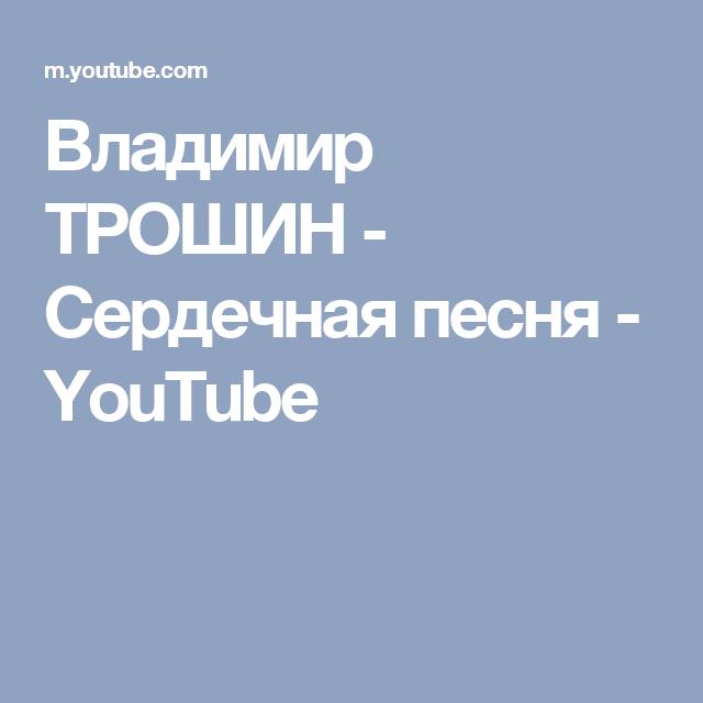 Программа для просмотра видео с youtube на телефоне