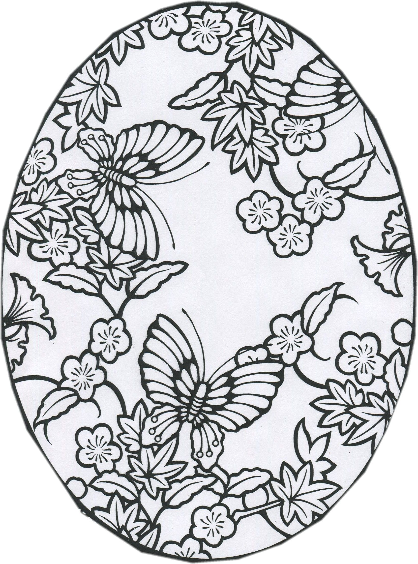 Abd Jpg 1686 2275 Pattern Coloring Pages Detailed Coloring