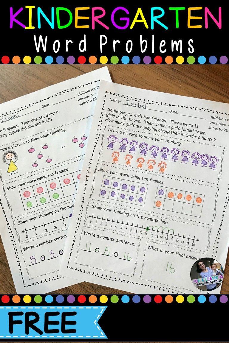 Free Kindergarten Addition Subtraction Word Problems Differentiated Word Problems Kindergarten Subtraction Word Problems Addition Kindergarten Addition word problems for kinder
