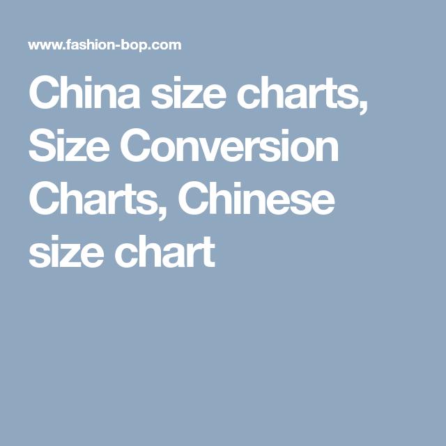 China Size Charts Size Conversion Charts Chinese Size Chart