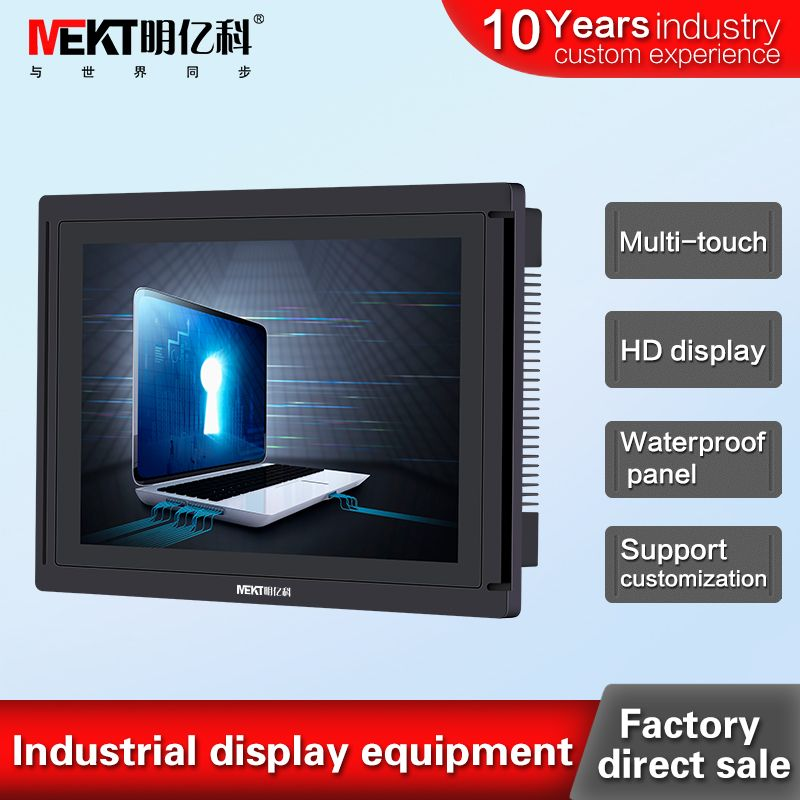 P101wx Embedded Flat Capacitive Touch Screen Monitor 10 1 10 Inch Industrial Computer Pc Display Panel Waterproof Industrial Display Display Panel Paneling