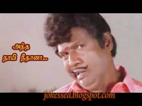 Pin By Rajarahim Mac On Tamil Comedy Comedy Quotes Tamil Jokes