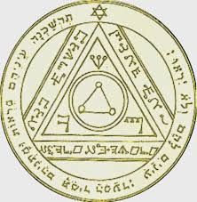 Image result for 6th pentacle of the sun