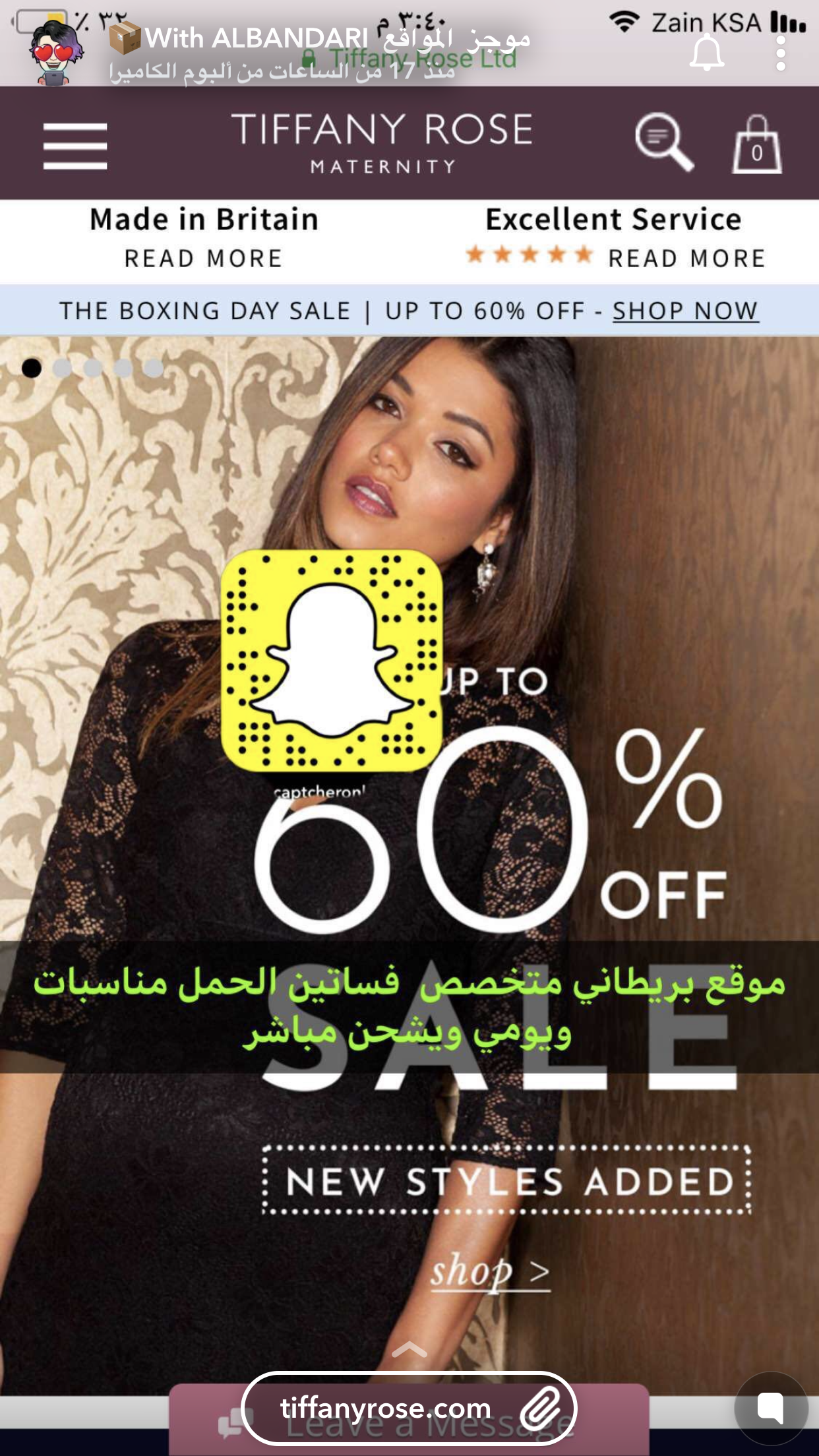 Pin by arwa on مواقع in 2020 Shopping websites, Online