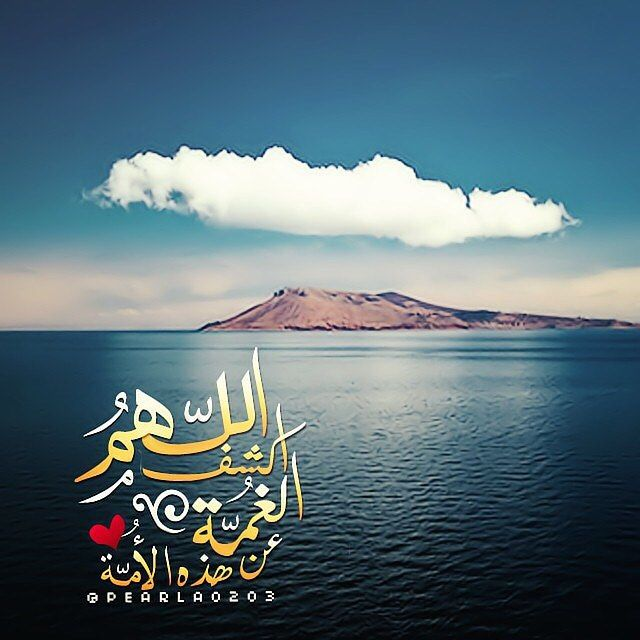 Theker Islamic Images Islamic Quotes Wallpaper Islam Facts