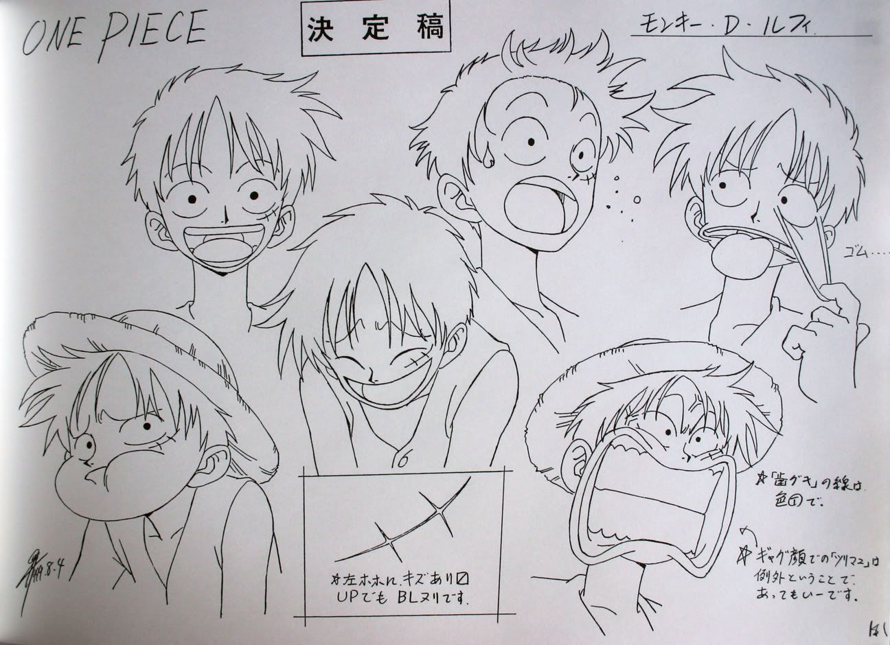 Kitakokoro S Image One Piece Drawing Character Design Character Design References