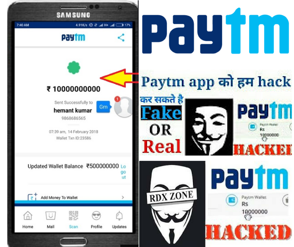 how to create fake paytm receipt with 100% proof paytm की fake